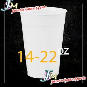 Sablon cup